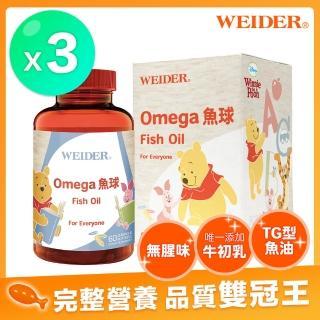 【WEIDER 威德】迪士尼系列Omega魚球x3瓶(60顆/瓶 TG型魚油富含200mg Omega-3)