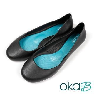 【oka-B】經典素色防水平底娃娃鞋 黑色(K0526GE-BL)