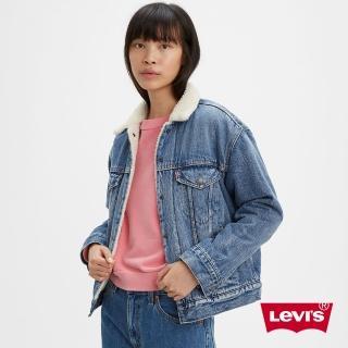 【LEVIS】女款 牛仔外套 / Boyfriend寬鬆版型 / Sherpa棉花絨 / 精工藍染水洗-人氣新品