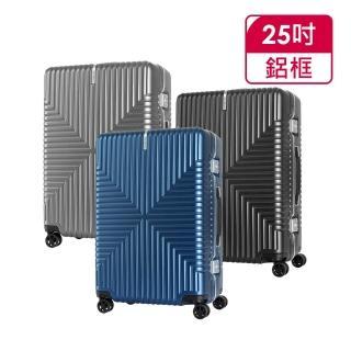 【Samsonite 新秀麗】25吋Intersect 高質感PC鋁框硬殼TSA行李箱(多色可選)