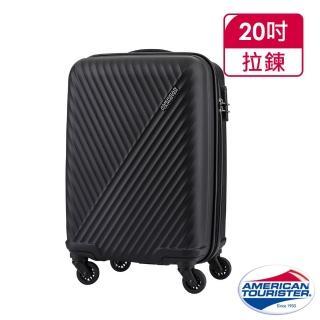 【AT美國旅行者】20吋Visby線條防刮硬殼TSA登機箱(黑)/
