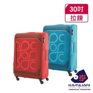 【Kamiliant 卡米龍】30吋Harita圓形圖騰可擴充布面TSA行李箱 多色可選(AM5)