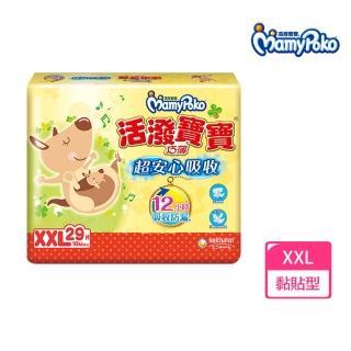 【滿意寶寶】活潑寶寶紙尿褲 XXL116片/箱(尿布/紙尿褲)
