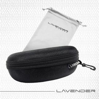 【Lavender】擦拭收納兩用鏡袋與眼鏡盒套組-大盒-黑(#眼鏡盒 #拭鏡袋 #外掛式)