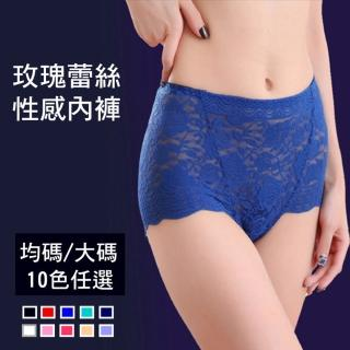 【小天兒】玫瑰蕾絲無痕內褲-6件組(均碼/大尺碼)