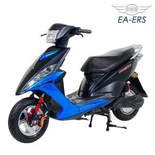 【e路通】EA-ERS 越野手 48V鉛酸 前後碟煞 電動車(電動自行車)