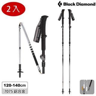 【Black Diamond】Distance Flz 環形滑扣登山杖112206 / 一組兩支(健行爬山、鋁合金7075、單快扣)