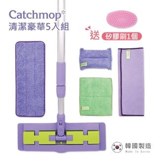 【Catchmop】清潔豪華5入組(拖把組+廚房用抹布+玻璃用抹布+海棉+贈矽膠刷)