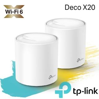 【TP-Link】Deco X20 AX1800 真Mesh 雙頻無線網路WiFi 6網狀路由器分享器(2入)