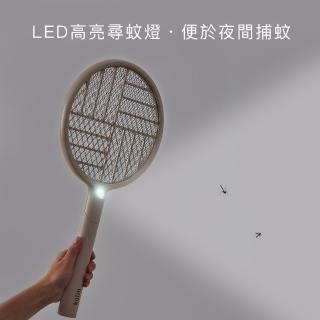 【Kolin歌林】充電式兩用摺疊電蚊拍KEM-MN3500W(二合一/滅蚊拍/滅蚊燈/電蚊燈/USB充電)
