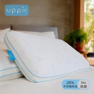 【uppik】bio枕頭(天絲防靜電枕包 易收納 旅行可用)