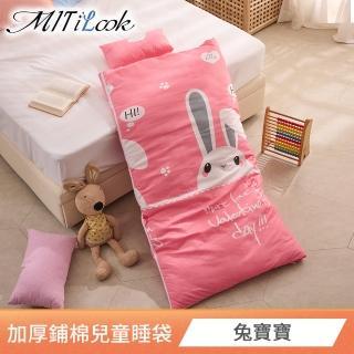 【BB LOVE】台灣製豪華版冬夏舖棉兩用加大型兒童睡袋(獨家超值送禮2選1)