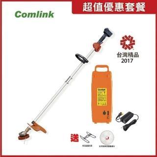 【東林】CK-210 雙截式割草機 +17.4AH電池+充電器(電動割草機)