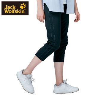 【Jack wolfskin 飛狼】女 Supplex 彈性快乾休閒長褲 七分褲(黑色)