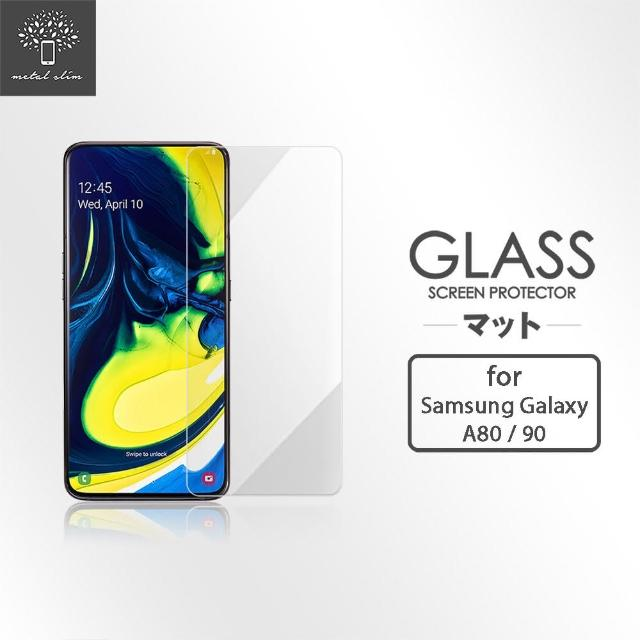 【Metal-Slim】Samsung Galaxy A80/A90(9H鋼化玻璃保護貼)