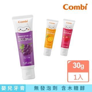 【Combi】teteo幼童含氟牙膏 葡萄/橘子/草莓/微薄荷