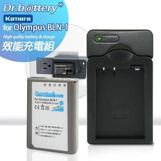 【Dr.battery電池王】For Olympus BLN-1/BLN1 電池+Kamera佳美能專用充電器