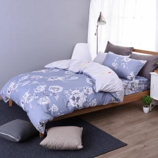 【Jumendi】台灣製活性柔絲絨雙人四件式被套床包組(悠境花語)