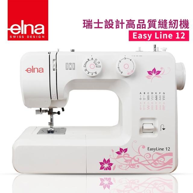 【瑞士elna】縫紉機