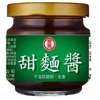 【金蘭食品】甜麵醬200gm(全素/北方/正宗京醬/醬香)