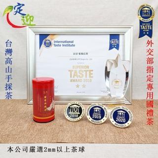 【iTQi 定迎】蜜香西施紅茶50g*1(送禮首選)