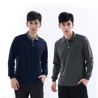 【遊遍天下】二件組MIT男款抗UV吸濕排汗機能POLO長衫(長袖POLO M-5L)