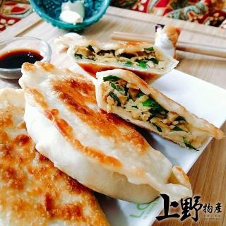 【上野物產】台灣傳統鮮甜高麗菜盒子 x4包(1125g±10%/25粒/包)