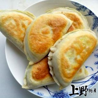 【上野物產】台灣傳統鮮甜高麗菜盒子 x2包(1125g±10%/25粒/包)