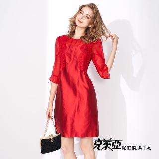 【KERAIA 克萊亞】優雅星火蕾絲拼接洋裝