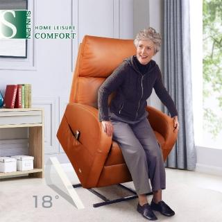 【Sun Pin】GRENVILLE格倫維爾勛爵半牛皮電動躺椅-栗棕色(電動躺椅)