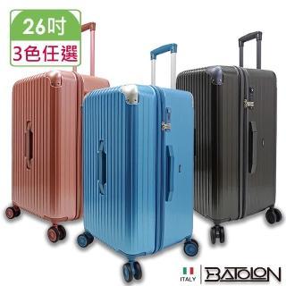 【Batolon