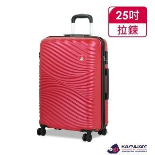 【Kamiliant 卡米龍】行李箱 25吋 旅行箱 霧面防刮 出國箱 WAIKIKI 海洋歷險(多色任選)