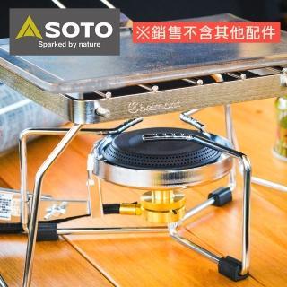 【SOTO】平穩型輕便休閒爐 ST-301