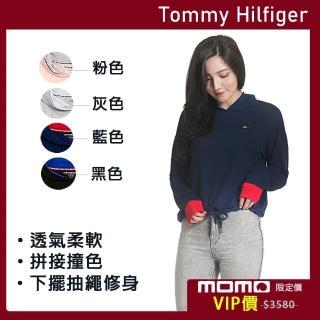【Tommy Hilfiger】小LOGO 撞色袖口 下擺抽繩 長袖 帽T(4色選)