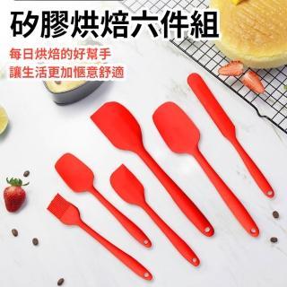 黑紅矽膠烘焙刮刀抹刀六件組(六件組合一應俱全 一組搞定烘焙大小事)