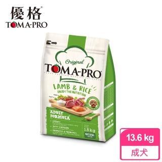 週期購【TOMA-PRO 優格】經典系列狗飼料-成犬 羊肉+米 13.6 公斤(小顆粒/毛髮柔亮配方)