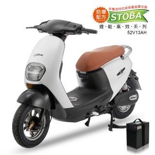 【向銓】POMELO電動自行車 PEG-050 搭配防爆鋰電池(電動車)