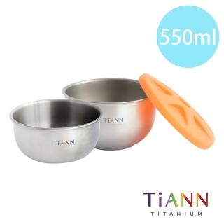 【TiANN 鈦安】外出收納純鈦雙碗含蓋組(550ml+400ml)