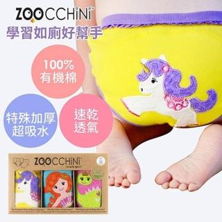 【Zoocchini】女孩專用尿布訓練褲3入(100%有機棉-多款可選)