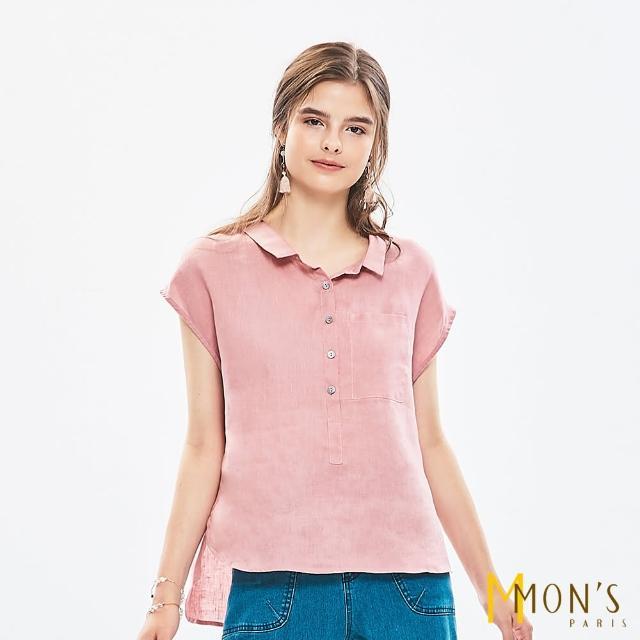 【MON'S】清新休閒渡假棉麻上衣/