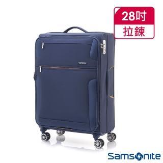 【Samsonite 新秀麗】28吋Crosslite飛機輪大容量可擴充布面TSA行李箱(藍紫色)