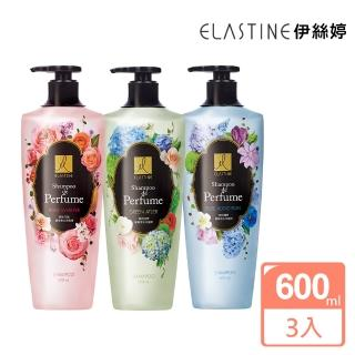 【ELASTINE】訂製奢華香水洗髮600ml(3件組)