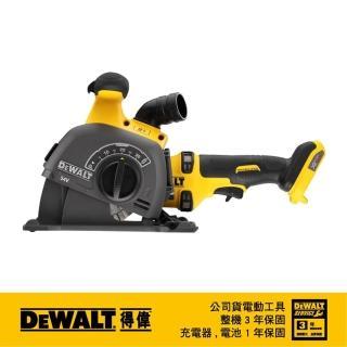 雙11限定【DEWALT 得偉】60V 石材開槽切溝機 空機+工具箱(DW-DCG200NT)