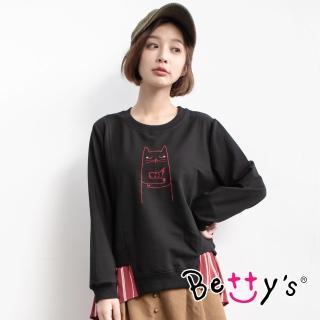 【betty's 貝蒂思】假兩件條紋拼接T-shirt(黑色)