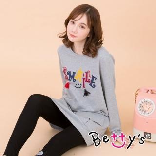 【betty's 貝蒂思】圓領繡線流蘇長版T-shirt(灰色)