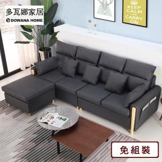 【多瓦娜】開心果置物L型耐磨皮沙發/四人+腳椅