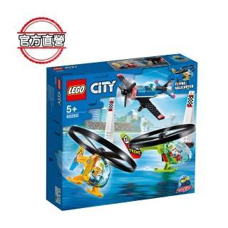 【LEGO 樂高】城市系列 空中競技飛行賽 60260 飛機  直升機(60260)