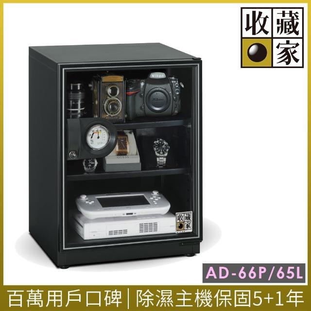 【收藏家】65公升暢銷經典型電子防潮箱
