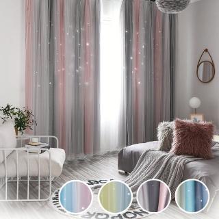 【巴芙洛】莫蘭迪雙層浪漫遮光打孔式窗簾130x160cm(雙層蕾絲+遮光布窗簾/遮光窗簾/窗簾/打孔穿桿窗簾)
