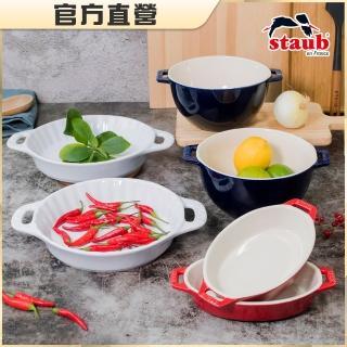 【法國Staub】瓷器熱銷限量6件組(陶瓷波浪烤盤2入+沙拉碗2入+橢圓形烤盤2入)